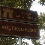 ภาพถ่ายของ Kucuksu Pavilion