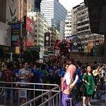 Zdjęcie Times Square