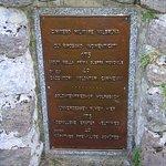 Photo de Cimitero degli Eroi di Valbruna
