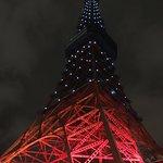 ภาพถ่ายของ โตเกียวทาวเวอร์