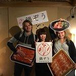 Foto de Nabezo Shinjuku 3 Chome