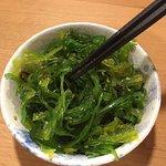 Foto van Restaurant Huit Sushi