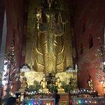 ภาพถ่ายของ วิหารอนันดา