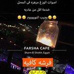 Foto di Farsha Café