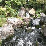Φωτογραφία: Kyoto Garden