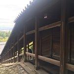 Foto de Nigatsu-do Temple