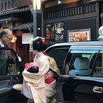Foto de Gion