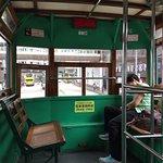 ภาพถ่ายของ รถรางสองชั้นเต๊งเต๊ง