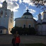 Ảnh về Yaroslavl Architectural Historical and Art Museum Preserve