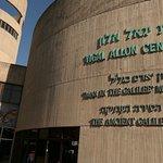 Yigal Alon Museum 8