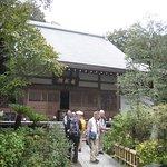 Photo of Jojuin Temple