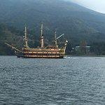 ภาพถ่ายของ Lake Ashi (Ashinoko)