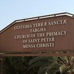 Photo of Mensa Christi Church