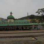 صورة فوتوغرافية لـ Lushun Train Station