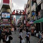 Фотография Ueno
