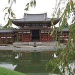 ภาพถ่ายของ Byodoin Temple