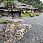 Foto di Sengan-en Garden