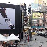 ภาพถ่ายของ Ximending