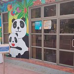 Foto de Macau Giant Panda Pavilion