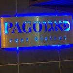 Foto de Pago Pago