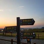 ภาพถ่ายของ Seongsan Ilchulbong