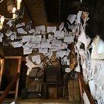 Photo of For Sale Pub