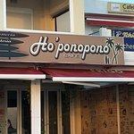 Foto van Ho'ponopono Cafe