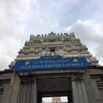 Φωτογραφία: Shivoham Shiva Temple