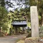 Junshi (Self-Immolation) Graves照片