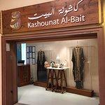 Kashounat Al-Bait의 사진