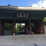 ภาพถ่ายของ พระราชวังต๊อกซู
