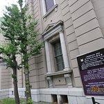 ภาพถ่ายของ Otaru Museum, Bank of Japan