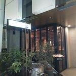 Billede af CRAFTS MAN Sendai