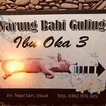 Photo de Warung Babi Guling Ibu Oka 3