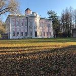 Museum-Reserve A. S. Pushkina Photo