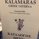 Foto de Kalamaras Greek Taverna