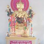 God Brahma 1