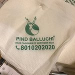 Photo of Pind Balluchi