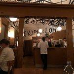 Skopik & Lohn resmi