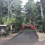 Foto de Setoaikyo Canyon