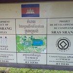 Bilde fra Srah Srang