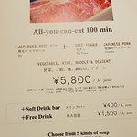 ภาพถ่ายของ Nabezo Shinjuku 3 Chome