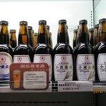 ภาพถ่ายของ Sapporo Beer Museum