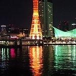 ภาพถ่ายของ Kobe Harborland