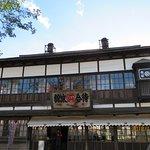 Bilde fra Historical Village of Hokkaido (Kaitaku-no Mura)