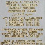 Табличка у входа (2)