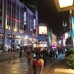 ภาพถ่ายของ Nanjing Lu (Nanjing Road)
