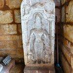 Nalanda Gedige Foto