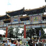 Photo of Summer Palace (Yiheyuan)