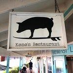 Foto de Kono's Restaurant